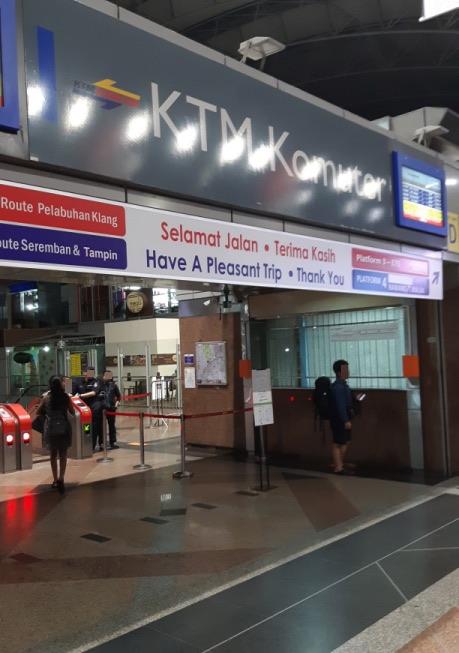 クアラルンプールTBSバスターミナル(TBS-BTS)への行き方を説明する