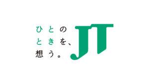 JT(2914)100株を約30万円で買った。割安感は無い?いやいや、割安に決まってるだろ