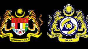 マレーシアは消費税が廃止になったが売上・サービス税が復活している。また観光税はそのままで出国税が新たに追加される。税制改正は旅行者と居住者のどちらにも影響がある