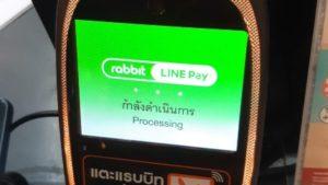 【キャッシュレス決済】タイで現地のLINE Payを使ってみた。BTSラビットカードと紐付けてチャージ不要で電車に乗ったり、お店でスマホを使った買物ができたりする